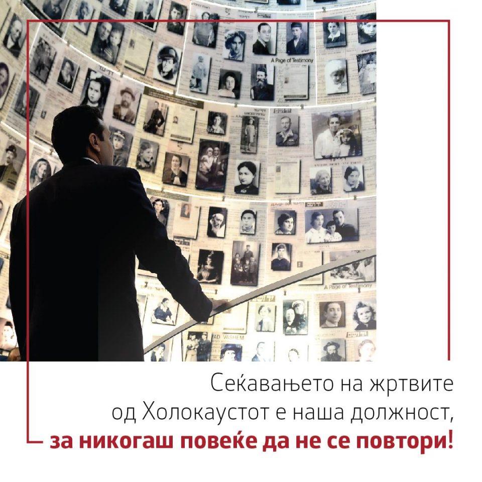 """Заев: Погибелот на 7144 македонски Евреи во """"Треблинка"""" е една од најмрачните страници во историјата"""
