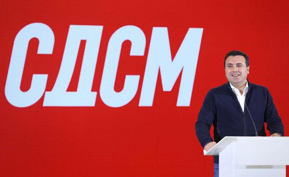 Заев ја претвори СДСМ во султан-партија