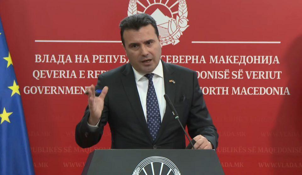 Заев: Дискриминацијата базирана на сексуална ориентација или родов идентитет е неприфатлива за Македонија