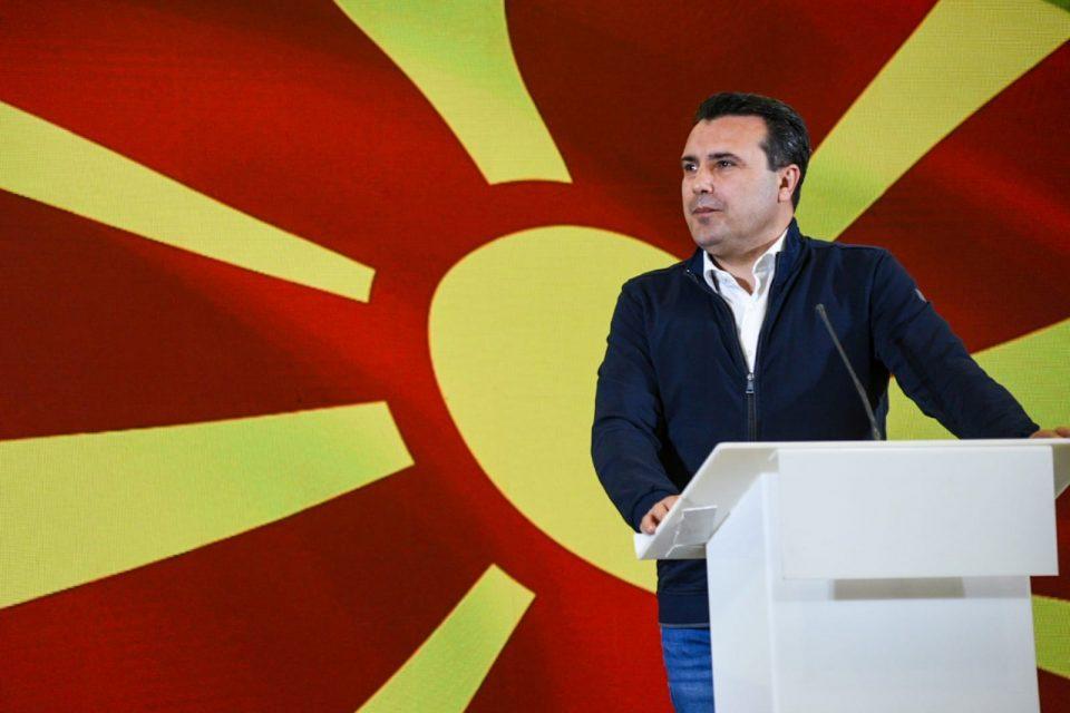 Заев: СДСМ победува затоа што постојано се менува