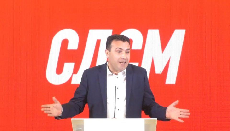 Тежок избор: Денеска членовите на СДСМ ќе бираат меѓу Зоран и Заев
