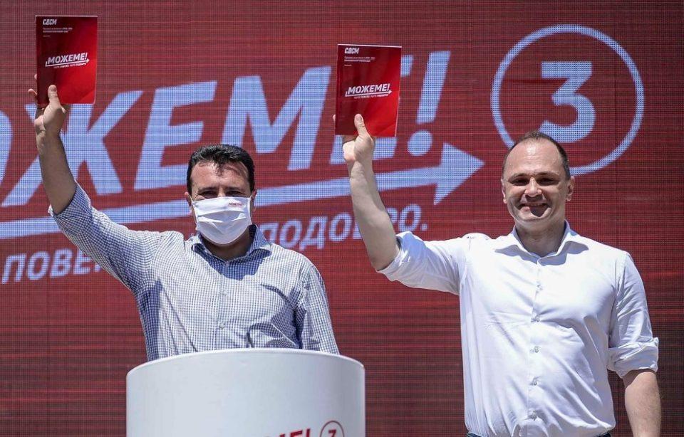 ВМРО-ДПМНЕ: Филипче прогнозираше дека ќе има околу 2.000 заболени, а сега има скоро 4.600 починати лица од корона