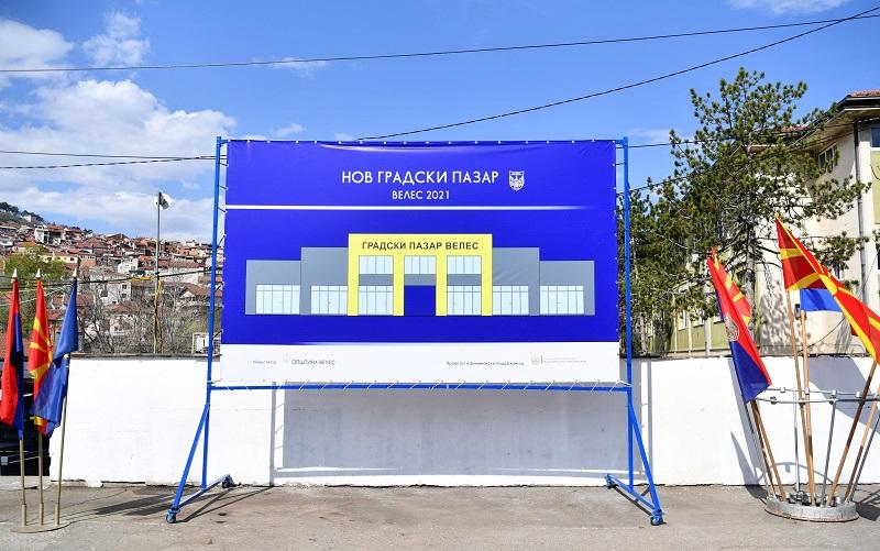 Велес ќе добие современ Градски пазар