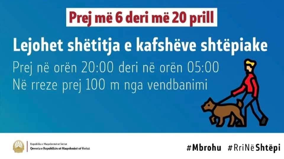 Албанските кучиња имаат повеќе права од македонските?