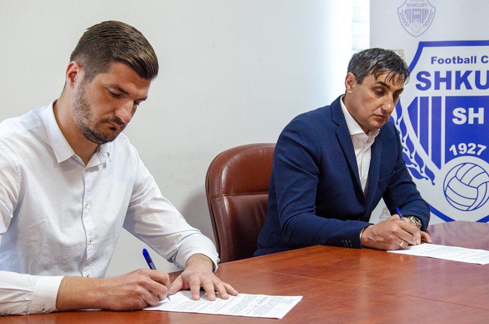 Гоце Седлоски нов тренер на Шкупи