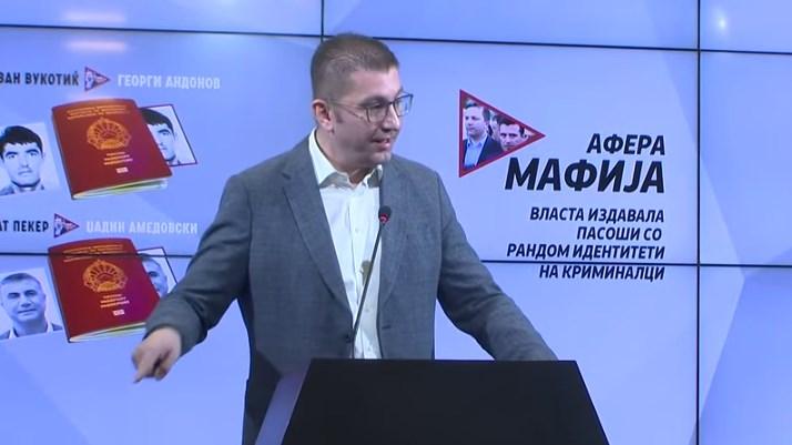 Мицкоски: Криминалите и корупцијата во Македонија не се бришат толку лесно од меморијата на ЕУ како што тоа го замислил  Заев