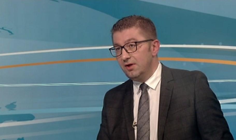 Мицкоски: Го повикувам јавно Заев да каже што содржи документот за кој се преговараат тој и Бучковски и зошто се крие од јавноста