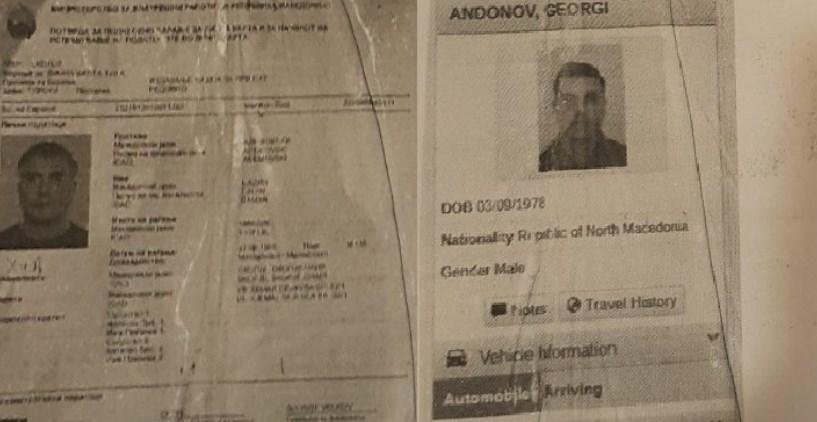 Вукотиќ како Ѓорѓи Андонов во 2020 купил компанија во Бугарија од близок на Заеви, опфатен во акцијата на ДЕА