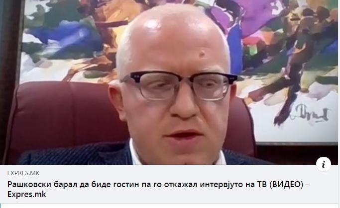 """Стоилковски: Додека """"се гуши"""" огромниот скандал, режимот на мафијата си диктира медиумски настапи"""