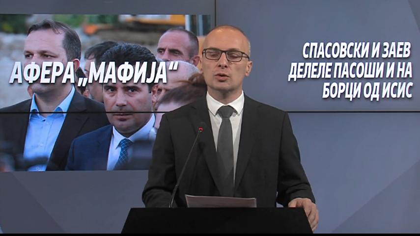 """(ВО ЖИВО) Прес-конференција на Антонио Милошоски за аферата """"Мафија"""""""