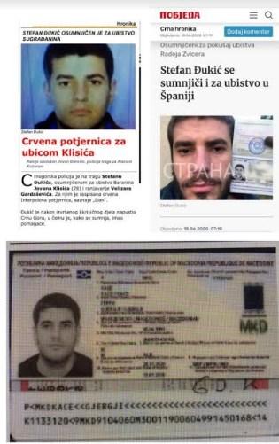 OJO поведе постапки против 11 лица за издавањето на пасоши