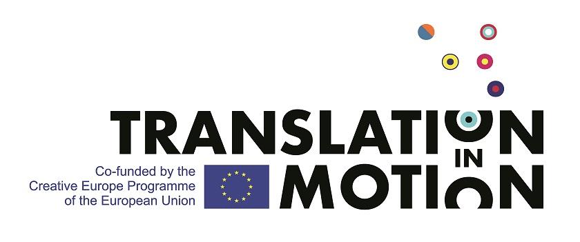 Резиденции за книжевни преведувачи од македонски јазик