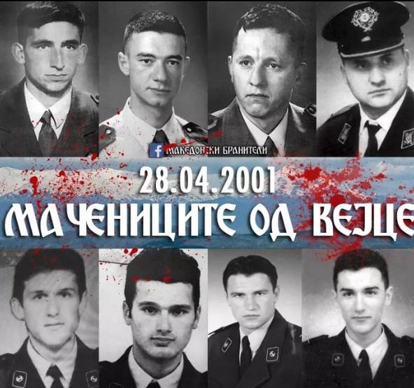 20 години од масакрот кај Вејце: Македонија се сеќава на жртвите на безумието на тие што оттогаш до денеска ја владеат и угнетуваат