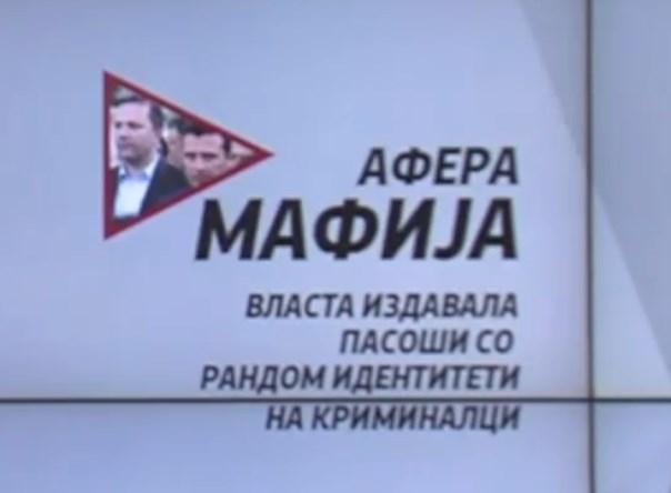 Пандов: Македонија поради Заев стана дувло на мафија и организиран криминал