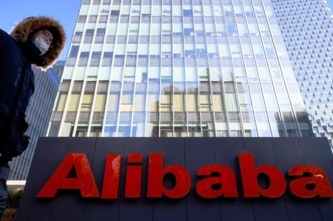 """Кинеските власти ја казнија """"Алибаба"""" со 2,8 милијарди долари поради монополско работење"""