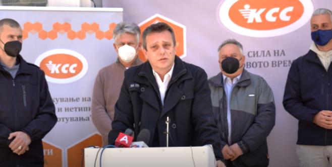 Синдикатите најавија предупредувачки протест пред Владата на 15 април