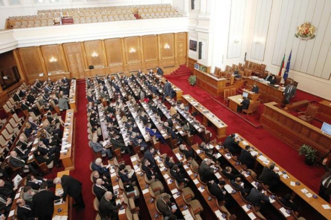 """""""Демократска Бугарија"""" ќе работи за да се размонтира наследството на владата на Бојко Борисов"""