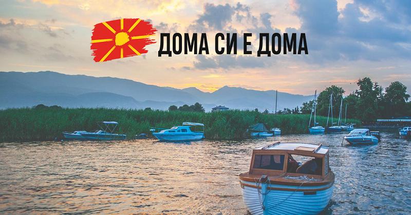 Владата ќе соопшти детали за шестиот пакет, туристичко-угостителскиот сектор на протест