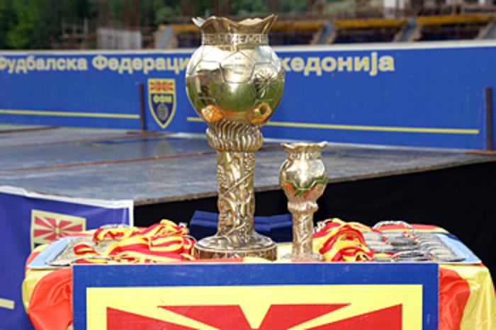 Академија Пандев прв финалист во Купот на Македонијa