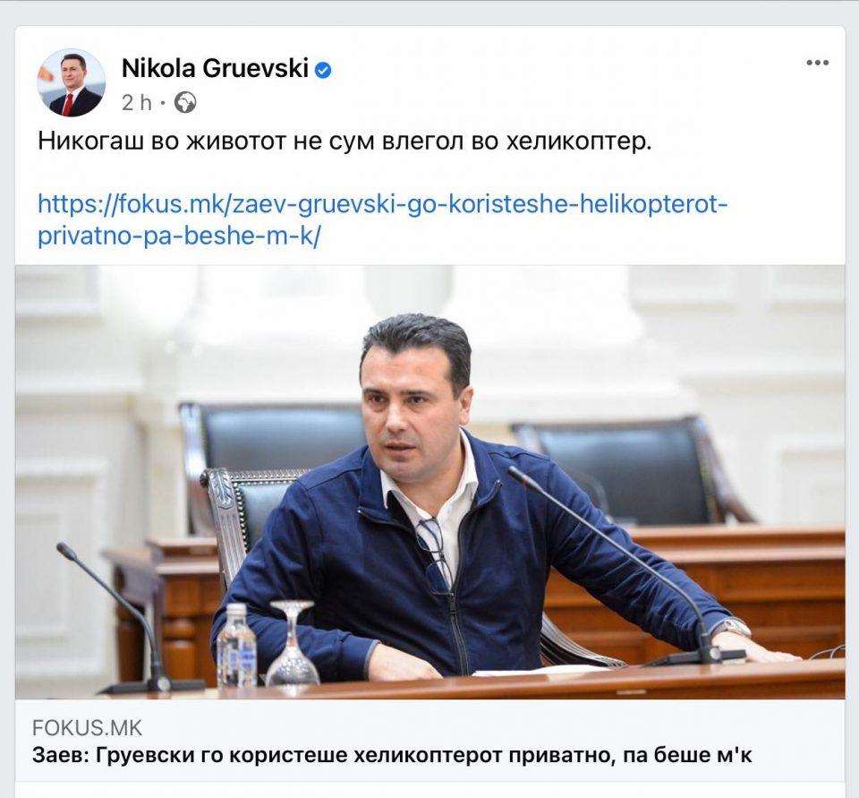 Пандов: Нема поголема лажовчина од Зоран Заев