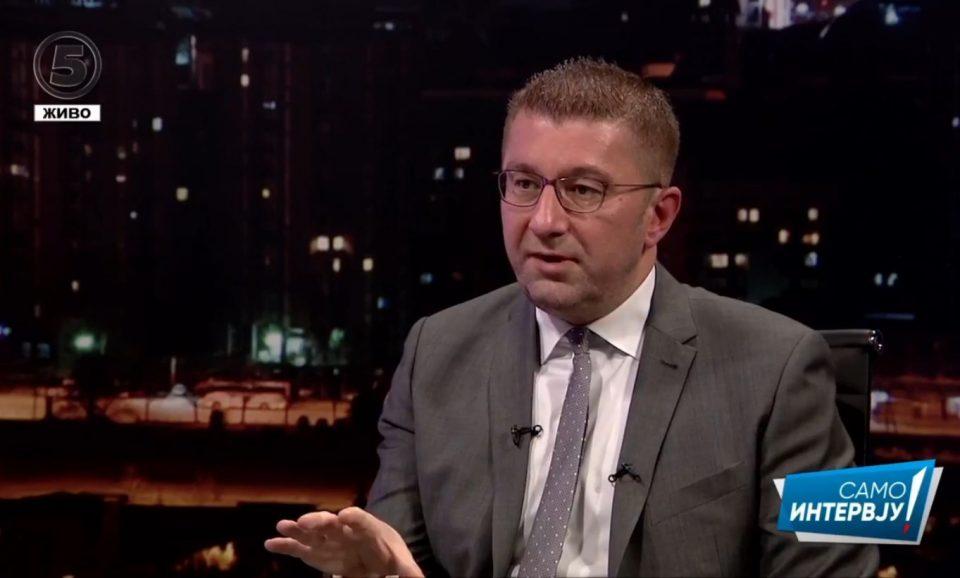 Мицкоски: Јас не сум аболиран и немам концесии кон никого – новата влада ќе се бори силно против корупција