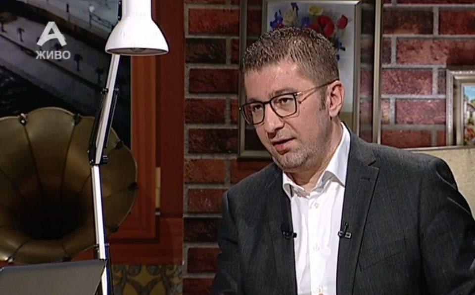 Мицкоски: Европа да го оствари ветеното, јас ни милиметар нема да отстапам во преговорите со Бугарија