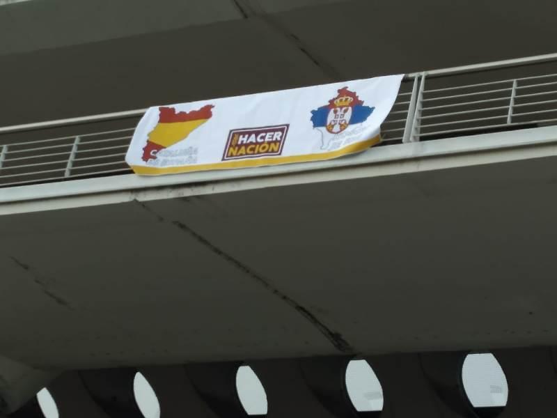 Шпанските навивачи со порака: Косово е Србија