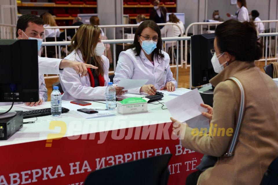 """Од утре во """"Борис Трајковски"""" 5.000 граѓани на возраст од 73 и 74 години ќе се вакцинираат со Астра Зенека, Спутник В и Синофарм"""