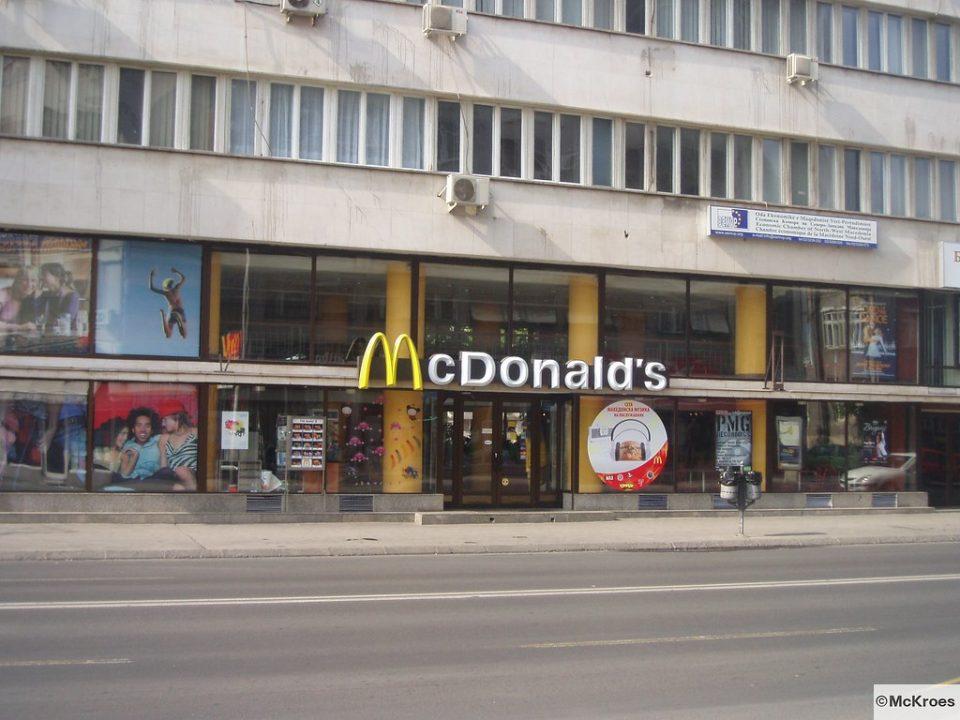 """""""Мекдоналдс"""" се враќа во Македонија?"""