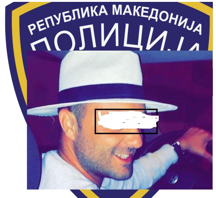 МВР експресно вработило лице кое пред 5 дена поради криминал било избркано од Телеком?