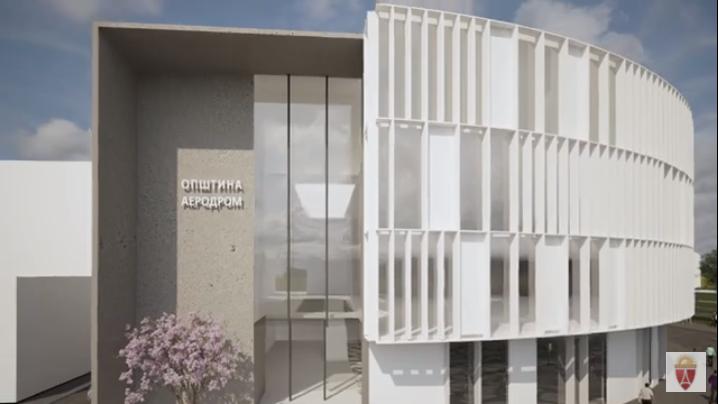 Општина Аеродром за роденденот ќе си се почести со нова зграда