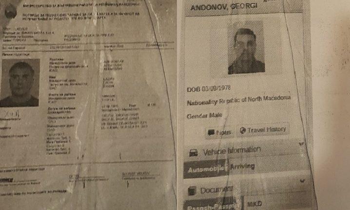 Десетина полицајци од Пасошко сред работа уапсени за продавање на нови идентитети за криминалци