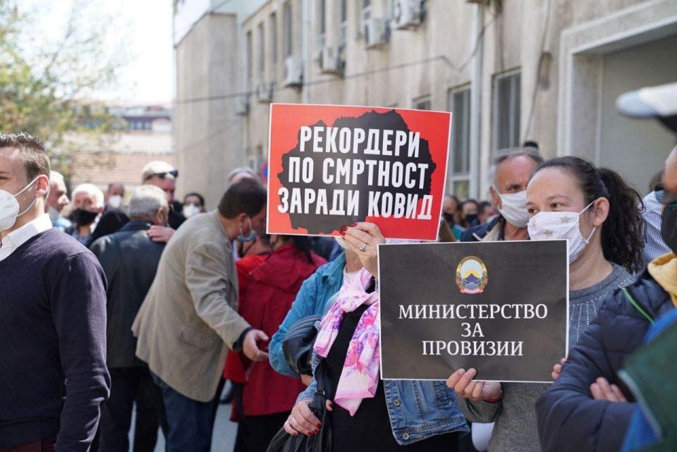 (ВО ЖИВО) Протест пред Министерството за здравство
