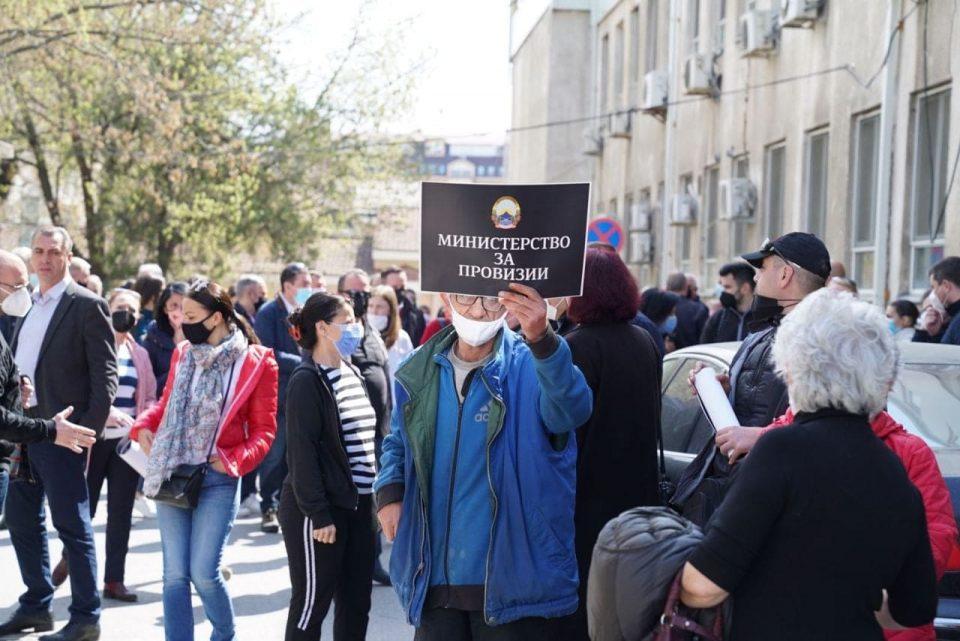 ВО ЖИВО: Протест пред Министерство за здравство
