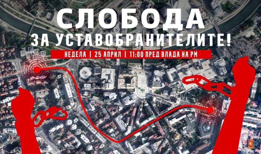 Пандов: На протестот за уставобранителите на Заев да му ја покажеме моќта на народот