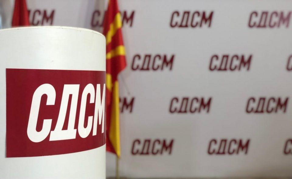 СДСМ мести партиски функционер за член на Регулаторна комисија за енергетика
