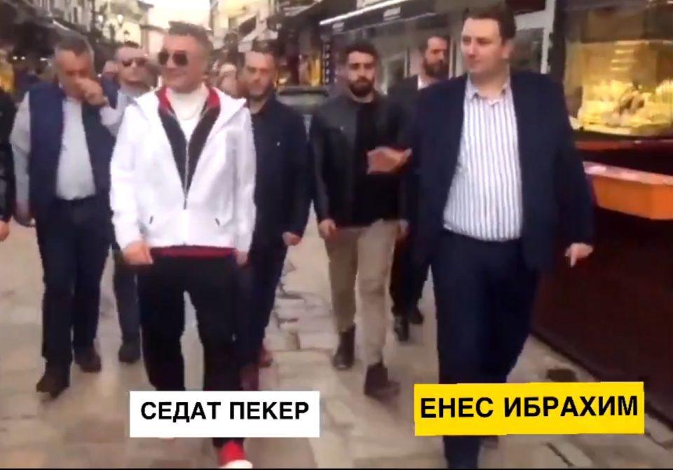 За прошетки на наркобосови низ Турска Чаршија, резервации кај пратеникот Енес Ибрахим