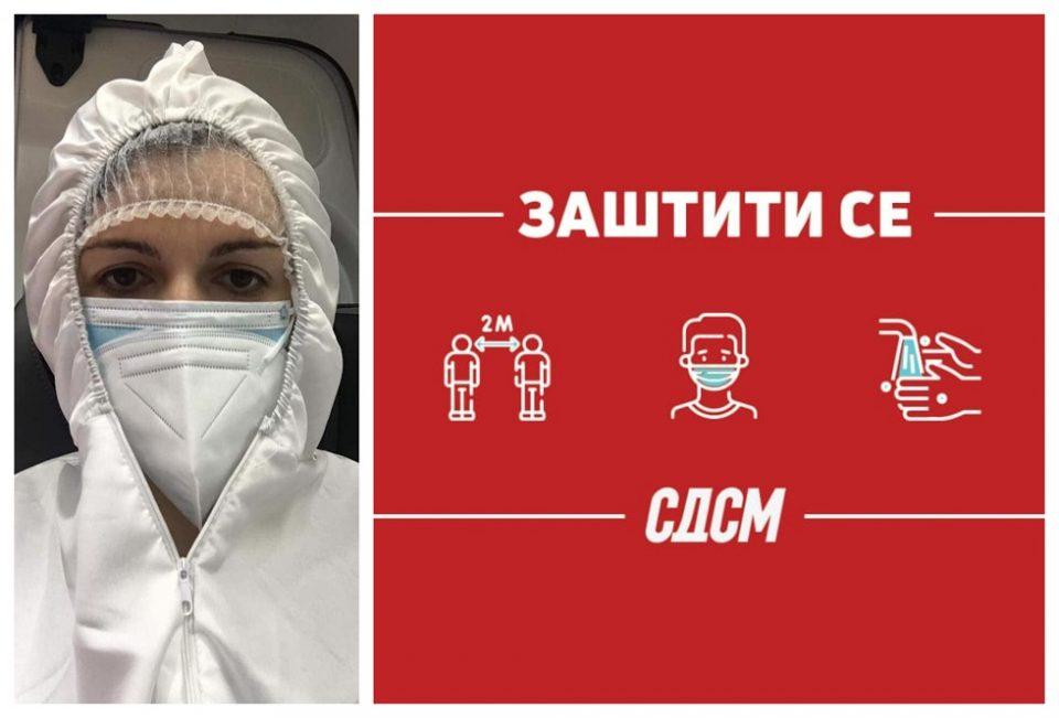 СДСМ: СДСМ и коалицијата направија сè граѓаните да ја добијат помошта која им следува