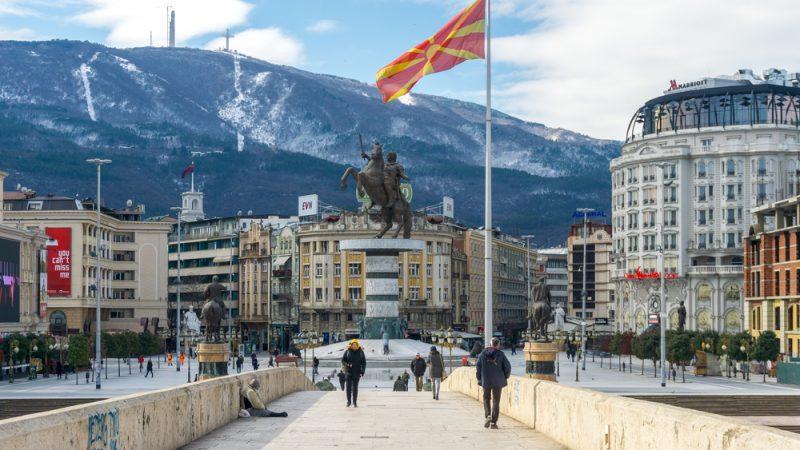 Две улици во Скопје ќе ги носат имињата на Блаже Конески и Славко Јаневски