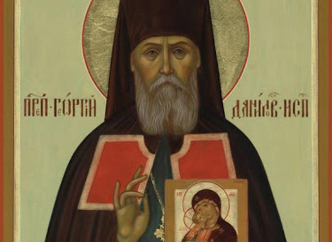 Денеска е Свети Георгиј Исповедник: Беше чудотворец за време на животот и по смртта