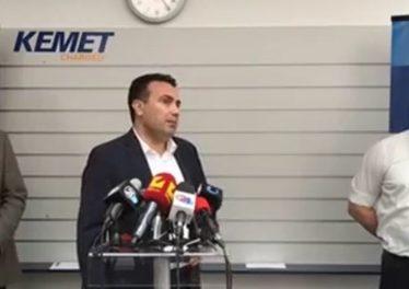 Заев: Груевски да си дојде дома, од тука да коментира ако има што да каже