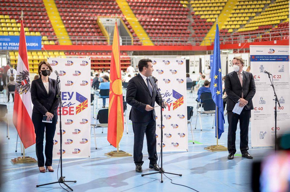 Заев, Вархеји и Едштадлер на заедничка прес-конференција: Денешниот ден е израз на солидарност и заедништво