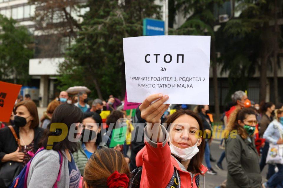 МОН: Апсурдно е да се протестира против промени, против напредок во образованието