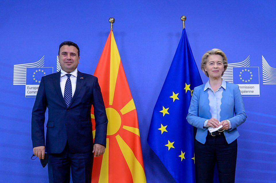 Заев: Не е можно да се раздвои патот за членство во ЕУ на Македонија и Албанија
