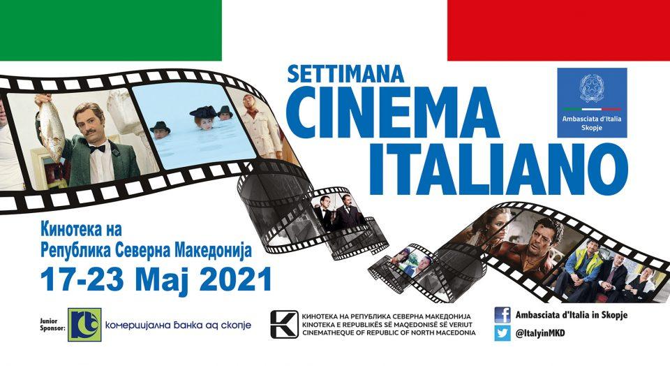 Во Кинотека од 17 мај почнува Неделата на италијански филм