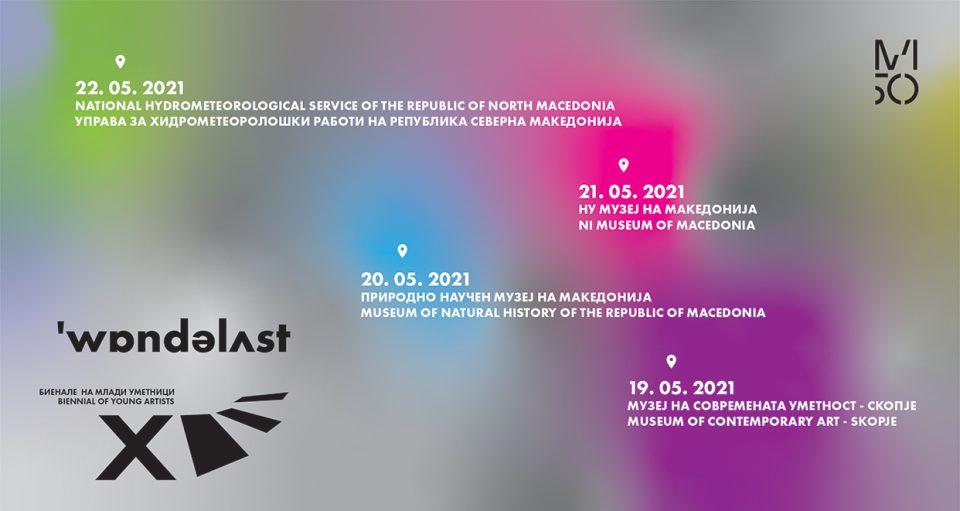 13. Меѓународното биенале на млади уметници на четири различни локации низ Скопје