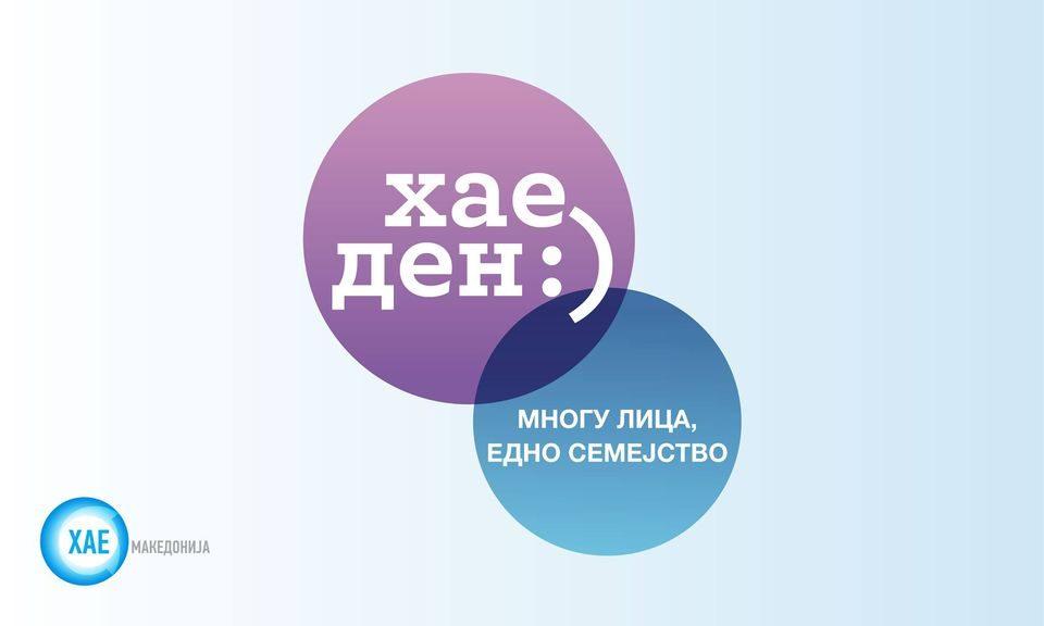 Филипче: За пациентите со ХАЕ обезбедивме три различни терапии