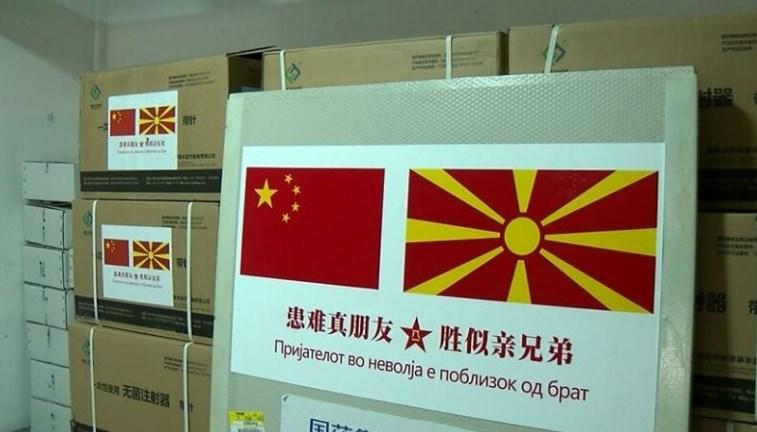 Пријателот во невоља е поблизок од брат:  Пристигнаа 100.000 кинески вакцини