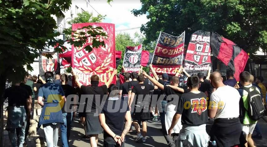 """""""Вардар никогаш сам"""": Протест на """"Комитите"""" во Градскиот парк"""
