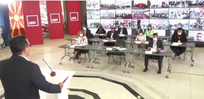 Почна конгресот на СДСМ: Заев вели дека наследиле опустошена држава од Никола Груевски